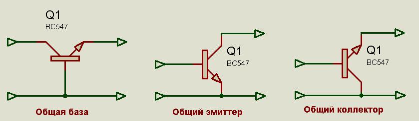 shema_tranzistorov