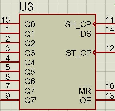 hc595