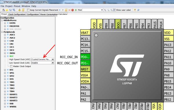 stm32f1cube_clk